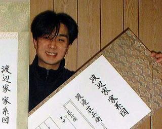 【家系図作成代行センター(株)昔のmixi日記】mixi開始について【開業初期・結婚前】